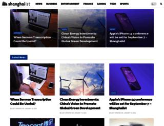shanghaiist.com screenshot