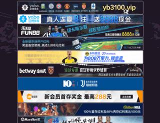 shanghaisixiang.com screenshot
