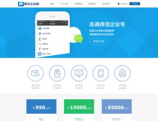 shanghaiyouxiang.com screenshot