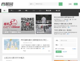 shangjuyuan.com screenshot