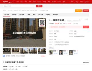 shangshangchenglixiangxincheng.fang.com screenshot