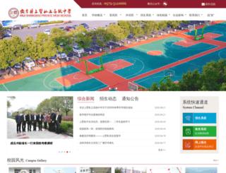 shangshu.org screenshot