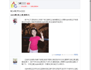 shangyi35.com screenshot