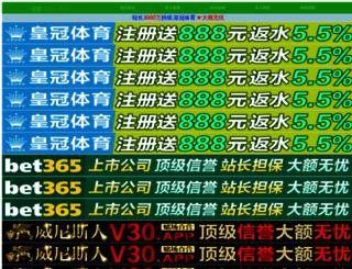 shangyi888.com screenshot