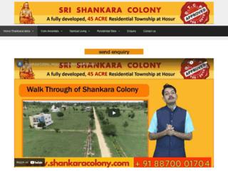 shankaracolony.com screenshot