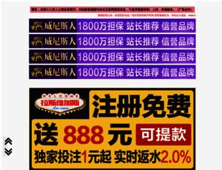 shannaq.com screenshot