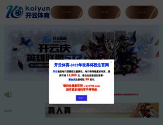 shansonlogistics.com screenshot