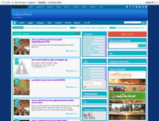 shanthainet.blogspot.ca screenshot