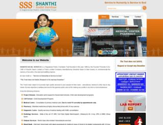 shanthisocialservices.org screenshot