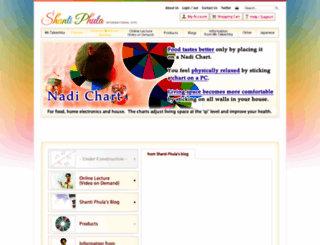 shanti-phula.net screenshot