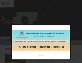 shantiniketan.edu.in screenshot