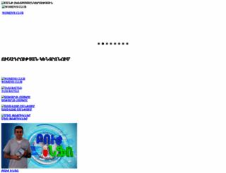 shanttv.com screenshot