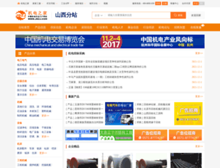 shanxi.jdzj.com screenshot