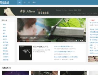shaoerduo.com screenshot