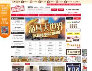 shaogood.com screenshot