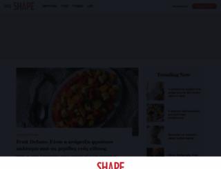 shape.gr screenshot