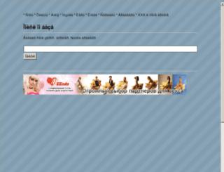 shaquillecolin-2.narod2.ru screenshot