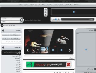 shar3da.vcp.ir screenshot