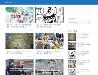 sharaaz.com screenshot