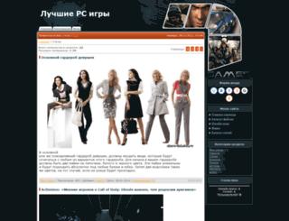 share-link.3dn.ru screenshot