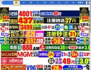 share-moment.com screenshot