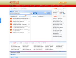 share.job9151.com screenshot