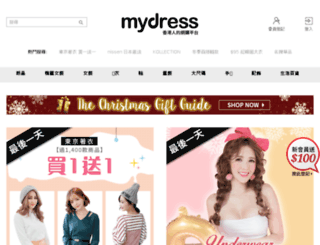 share.mydress.com screenshot