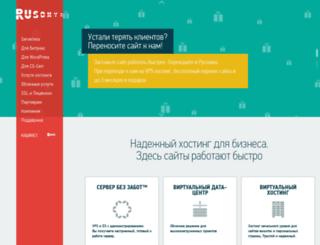 shared.ru screenshot