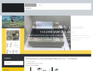 sharedtrends.com screenshot