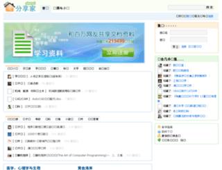 sharej.com screenshot