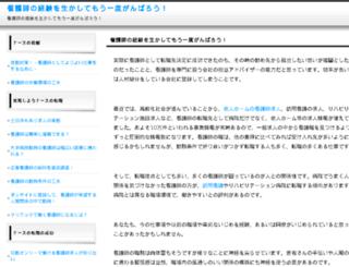 sharelogos.com screenshot