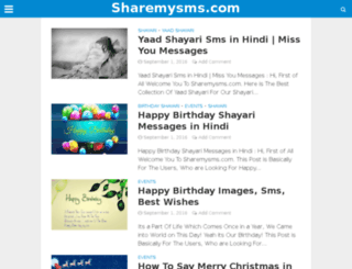 sharemysms.com screenshot