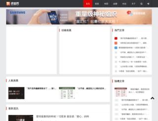 shareu.com.tw screenshot