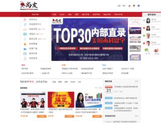sharewithu.com screenshot