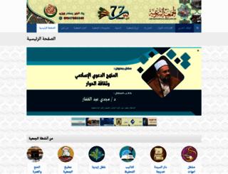 shareyah.com screenshot