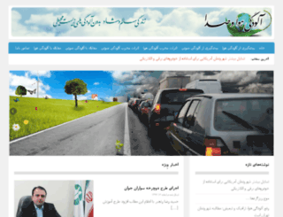sharifaqm.ir screenshot
