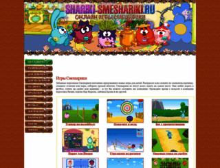 shariki-smeshariki.ru screenshot