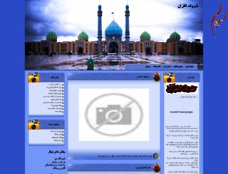 sharikolghoran.mahdiblog.com screenshot