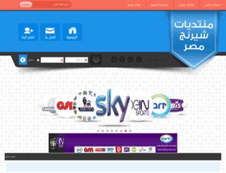 sharing-masr.com screenshot