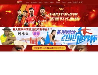 shariyantes.com screenshot