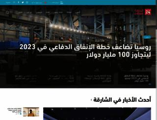 sharjah24.ae screenshot