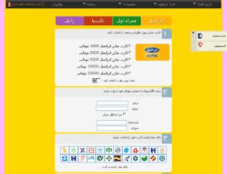 sharjj.com screenshot