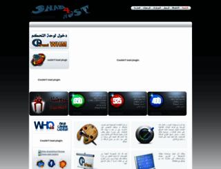 shark4host.com screenshot