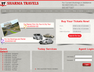 sharmatravels.co.in screenshot