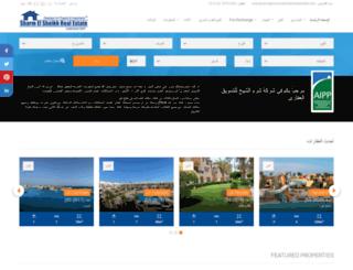 sharmrealestate.com.eg screenshot