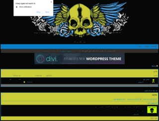 sharp.forumegypt.net screenshot