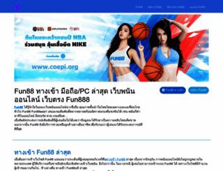sharronangle.com screenshot