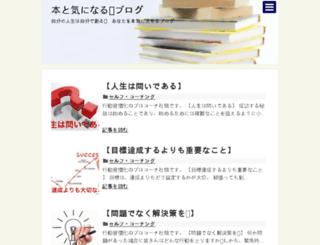 shary-dream.com screenshot