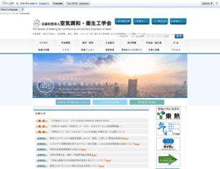 shasej.org screenshot