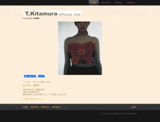shashin-no-kitamura.com screenshot